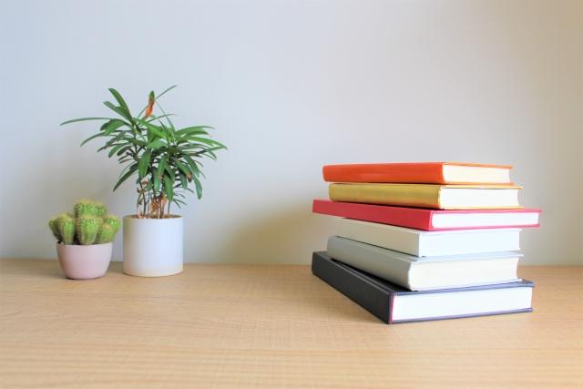 本と観葉植物